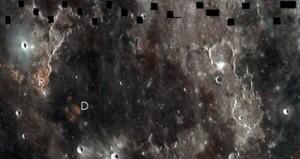 Титан на луне